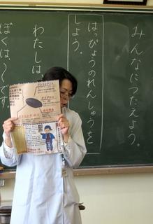 黒米のお話.JPG